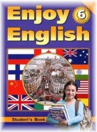 англ язык учебник 6 класс биболетова